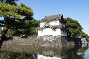 Enceinte du Palais Imperial