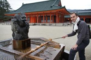 Temple Heian