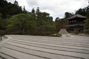 le Pavillon d'Argent (Ginkaku-ji)